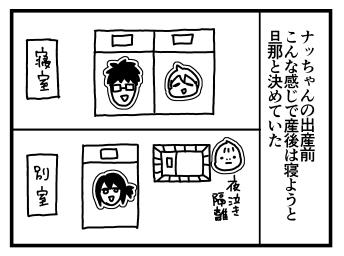 f:id:kanemotonomukuu:20161118140514j:plain
