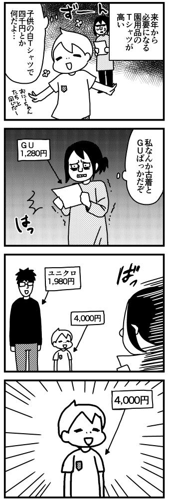 f:id:kanemotonomukuu:20161120231200j:plain