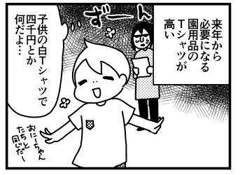 f:id:kanemotonomukuu:20161120231201j:plain