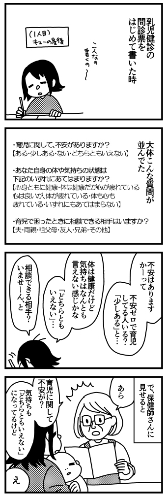 f:id:kanemotonomukuu:20161120231202j:plain