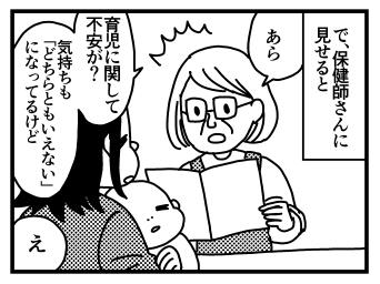 f:id:kanemotonomukuu:20161120231203j:plain
