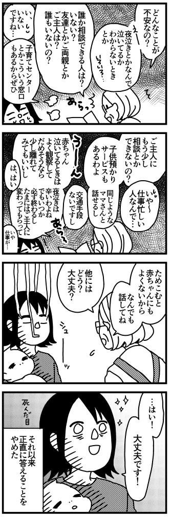 f:id:kanemotonomukuu:20161120231204j:plain