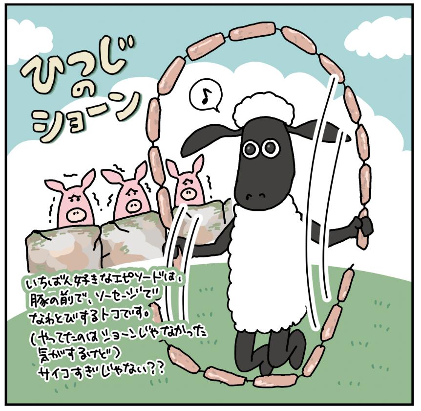 f:id:kanemotonomukuu:20161124141556j:plain