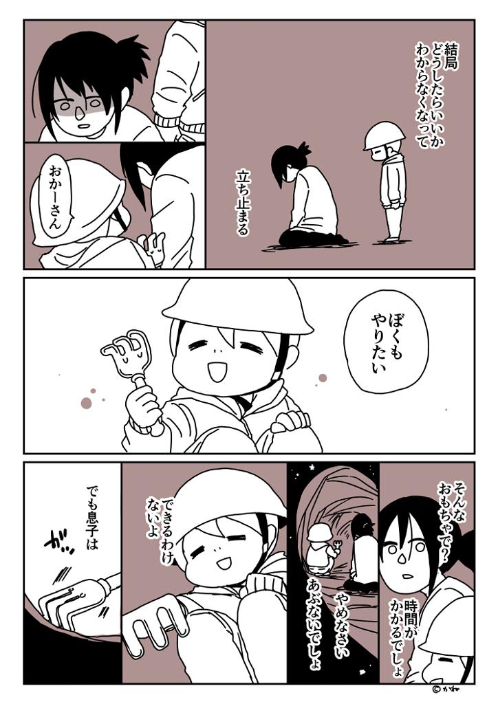 f:id:kanemotonomukuu:20161125010916j:plain