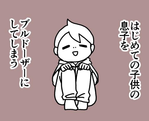 f:id:kanemotonomukuu:20161125080356j:plain