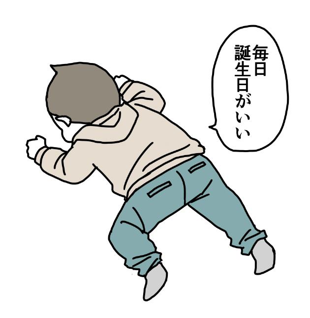 f:id:kanemotonomukuu:20161127235632j:plain