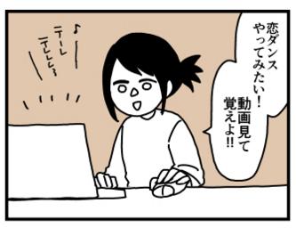 f:id:kanemotonomukuu:20161129142410p:plain