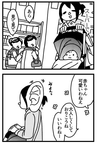 f:id:kanemotonomukuu:20161202145202j:plain