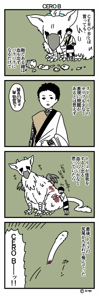 f:id:kanemotonomukuu:20161213103200j:plain