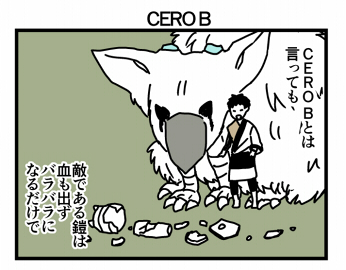 f:id:kanemotonomukuu:20161213103201j:plain