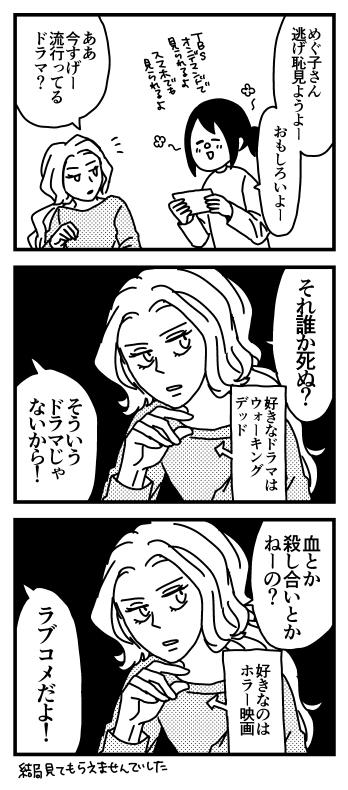 f:id:kanemotonomukuu:20161221093249j:plain