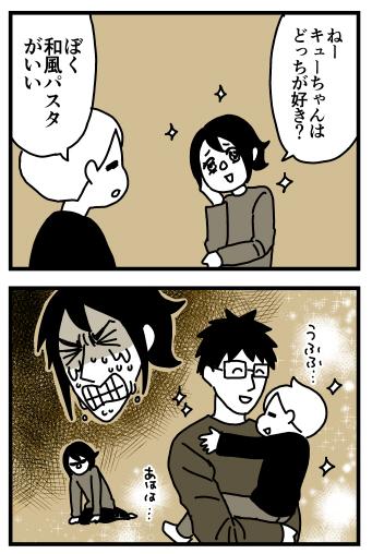 f:id:kanemotonomukuu:20161229194122j:plain