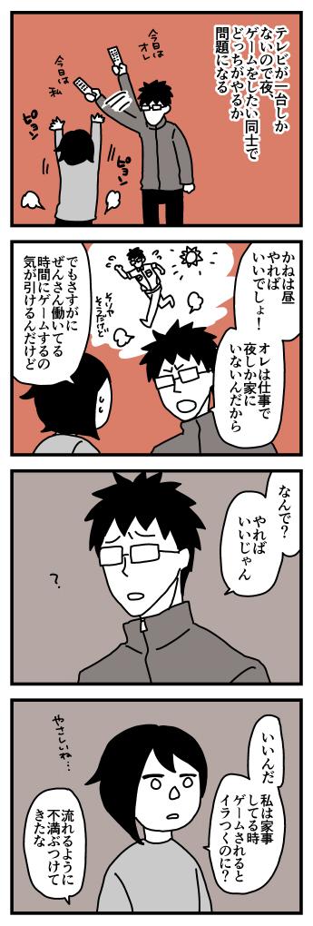 f:id:kanemotonomukuu:20161229194123j:plain