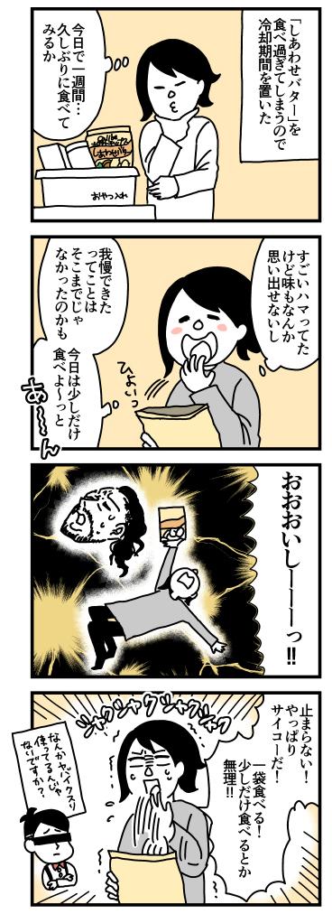 f:id:kanemotonomukuu:20161229194124j:plain