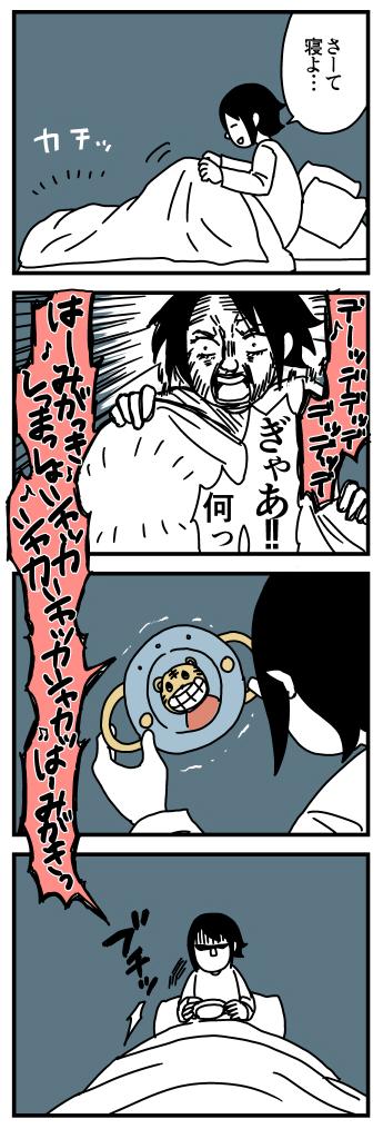 f:id:kanemotonomukuu:20170103213029j:plain