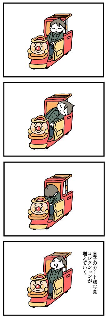 f:id:kanemotonomukuu:20170103213030j:plain