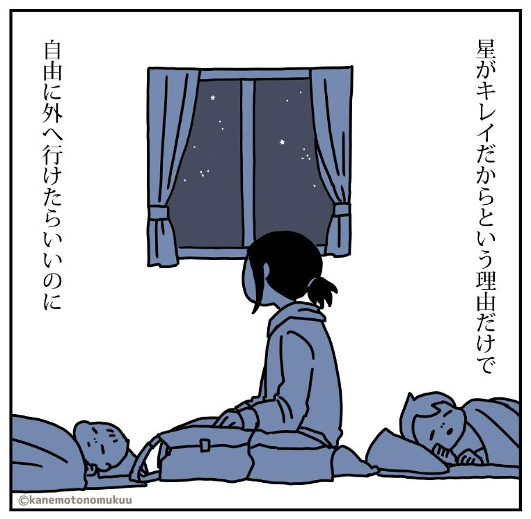 f:id:kanemotonomukuu:20170108194038j:plain