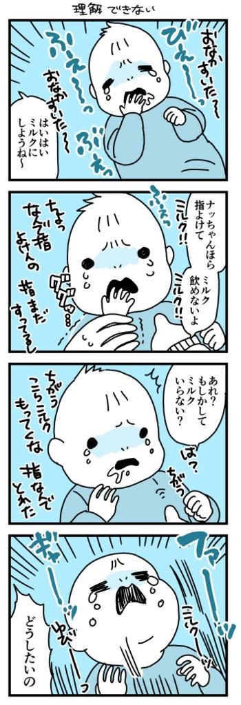 f:id:kanemotonomukuu:20170113003015j:plain
