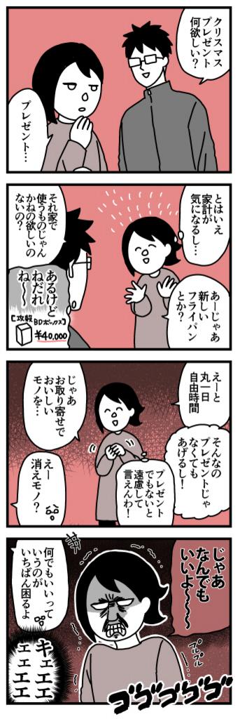 f:id:kanemotonomukuu:20170114223905j:plain