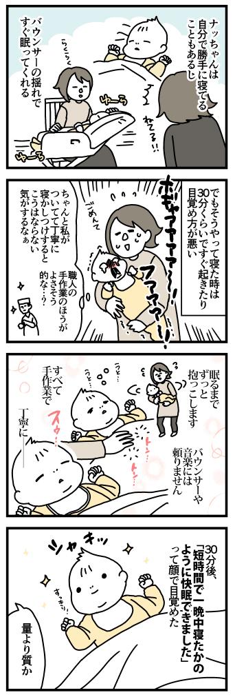 f:id:kanemotonomukuu:20170116225118j:plain