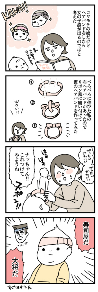 f:id:kanemotonomukuu:20170120225958j:plain