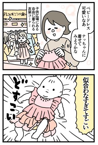 f:id:kanemotonomukuu:20170125193745j:plain