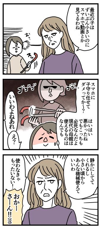 f:id:kanemotonomukuu:20170126161427j:plain