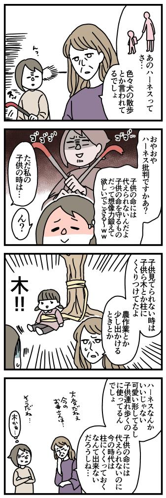 f:id:kanemotonomukuu:20170126161428j:plain