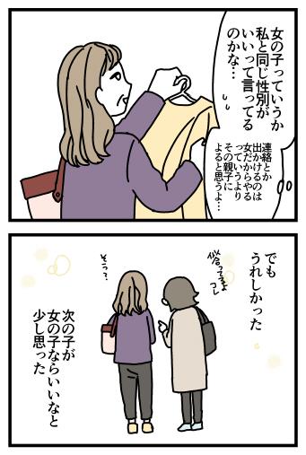 f:id:kanemotonomukuu:20170126161429j:plain