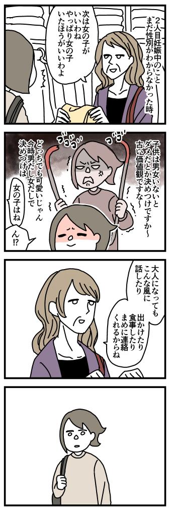 f:id:kanemotonomukuu:20170126161430j:plain