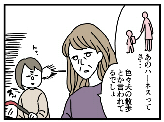 f:id:kanemotonomukuu:20170126161431j:plain