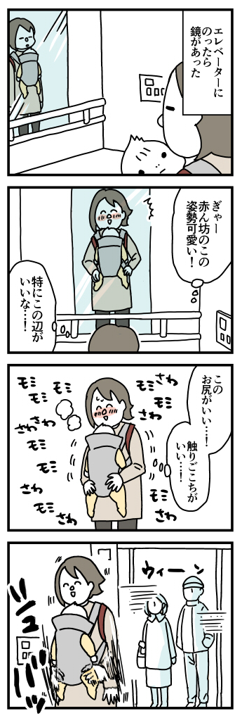 f:id:kanemotonomukuu:20170129212641j:plain