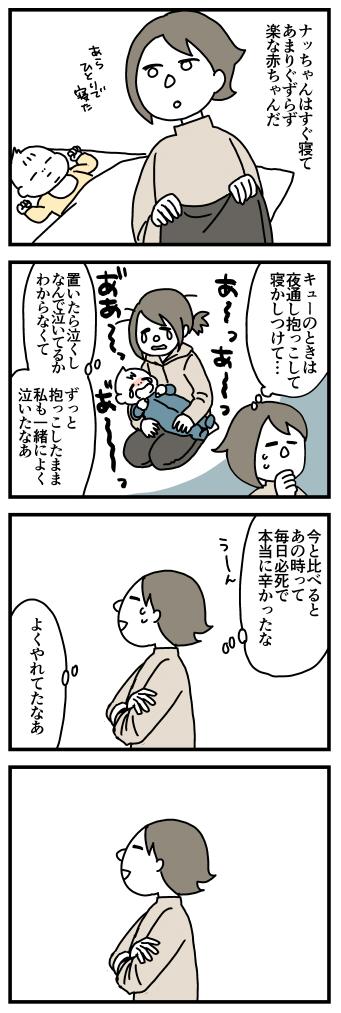f:id:kanemotonomukuu:20170129212642j:plain