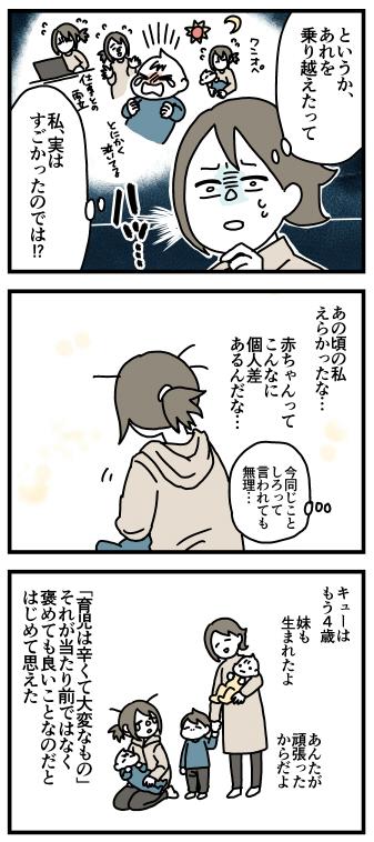 f:id:kanemotonomukuu:20170129212643j:plain