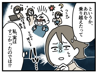 f:id:kanemotonomukuu:20170129212644j:plain
