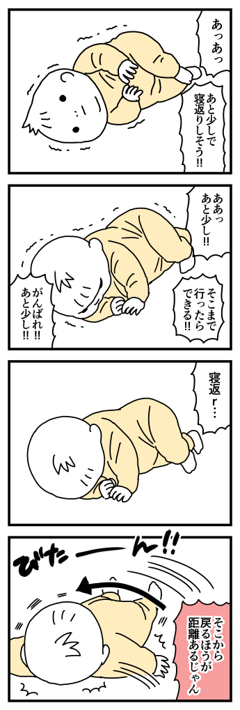 f:id:kanemotonomukuu:20170202205215j:plain