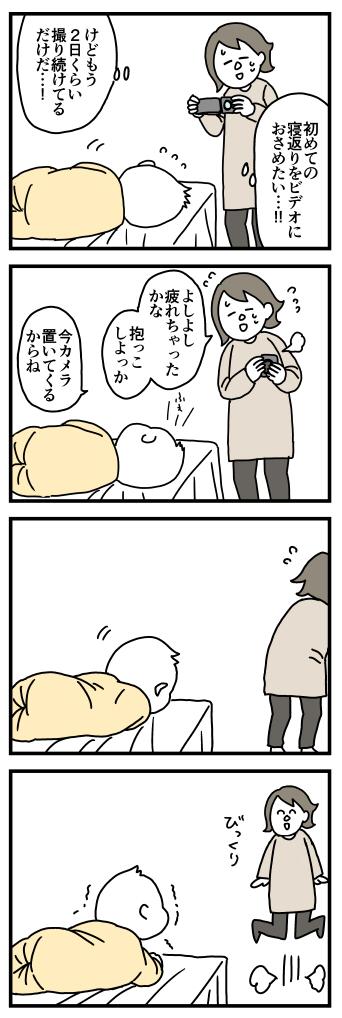 f:id:kanemotonomukuu:20170202205216j:plain