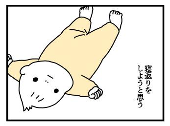 f:id:kanemotonomukuu:20170202205434j:plain