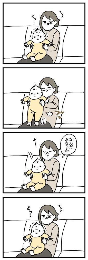 f:id:kanemotonomukuu:20170204174204j:plain