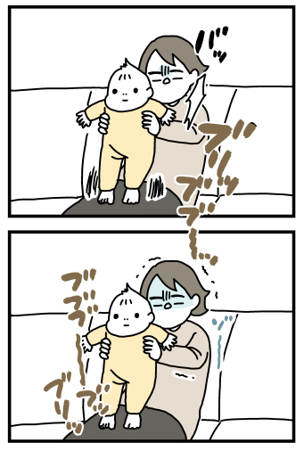 f:id:kanemotonomukuu:20170204174205j:plain