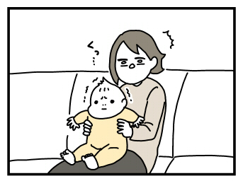 f:id:kanemotonomukuu:20170204174206j:plain