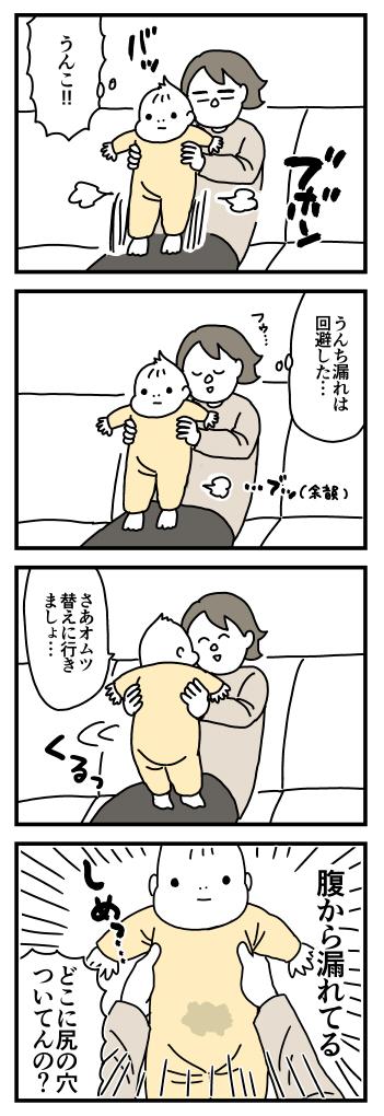 f:id:kanemotonomukuu:20170205222914j:plain