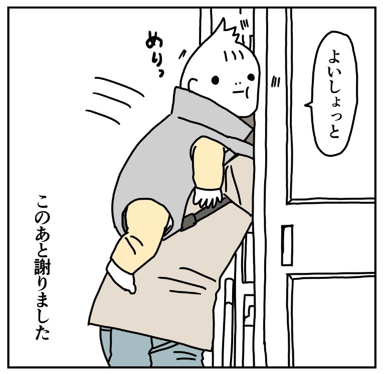f:id:kanemotonomukuu:20170211231751j:plain