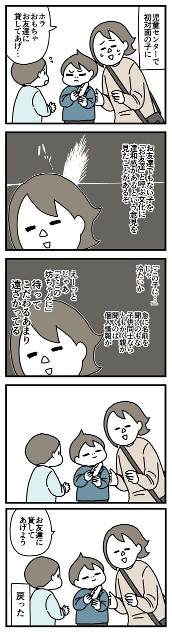 f:id:kanemotonomukuu:20170212234636j:plain
