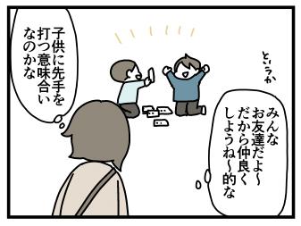 f:id:kanemotonomukuu:20170212234637j:plain