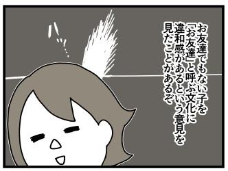 f:id:kanemotonomukuu:20170212235740j:plain