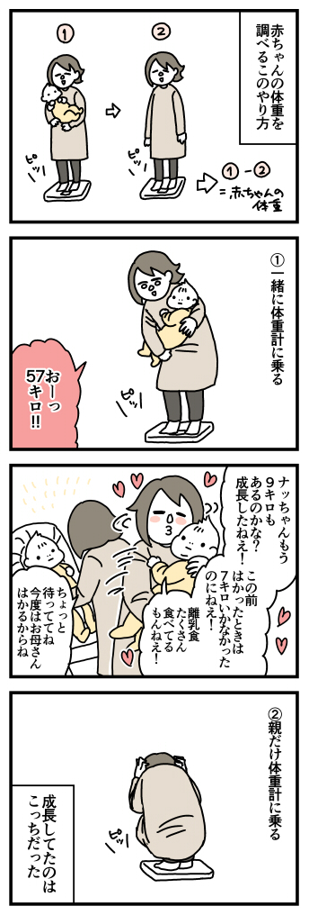 f:id:kanemotonomukuu:20170215225138j:plain