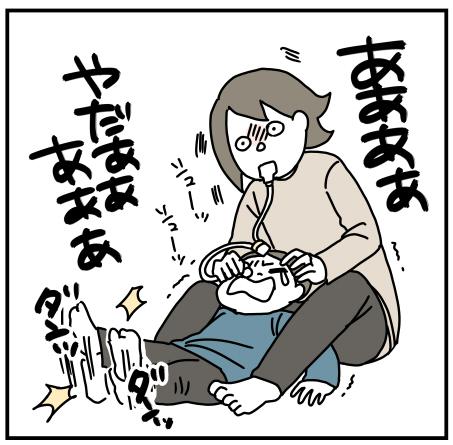 f:id:kanemotonomukuu:20170220223823j:plain