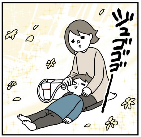 f:id:kanemotonomukuu:20170220223824j:plain