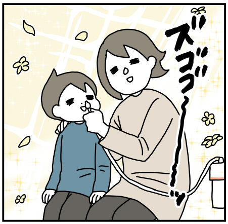 f:id:kanemotonomukuu:20170220223826j:plain